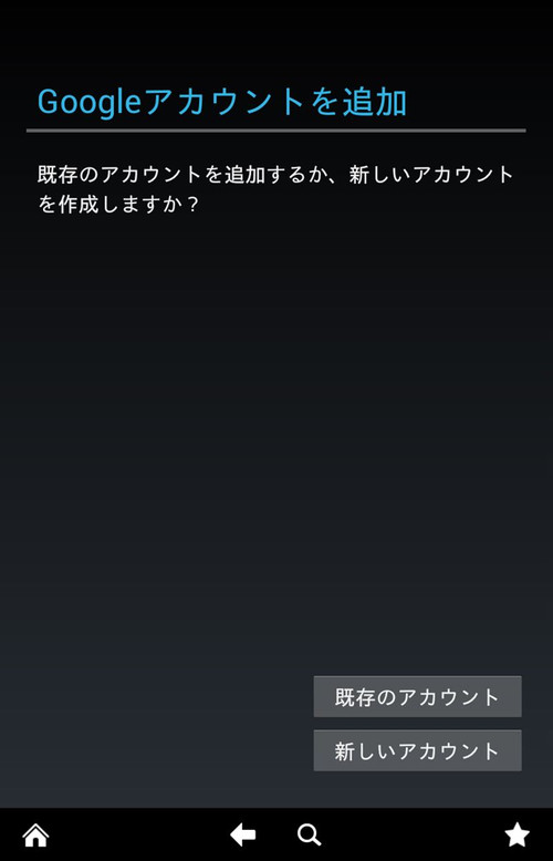 Kindlefirehd_root_29_r