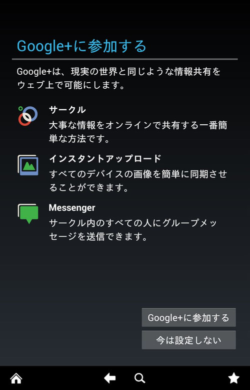 Kindlefirehd_root_31_r