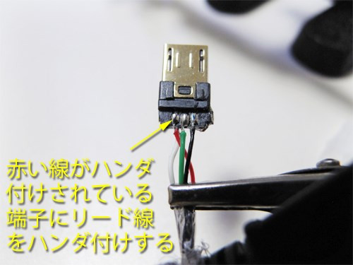 Factorycable07_r