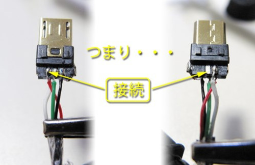 Factorycable09_r