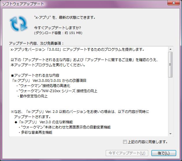 Xappli303002_01